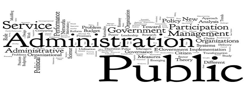 public admin wiki